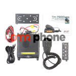 TYT TH-7800 Truck Vehicle Walkie Talkie Cross Band Dual Band 50W