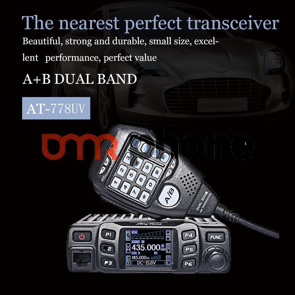 Anytone AT-778UV Dual Band Vehicle Mobile Radio 30 Watt 2m 70cm