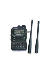 UV-8DR Triple Band Two Way Radio Portable Heavy Duty Submersible Transceiver